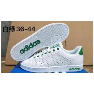 Adidas H 1