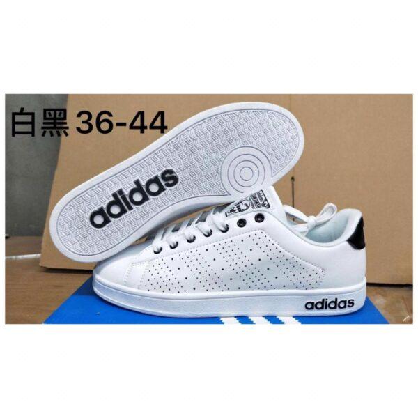Adidas H 2 1