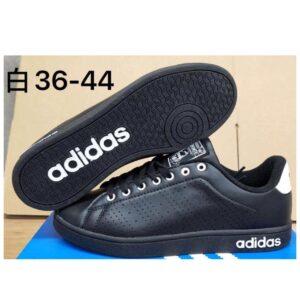Adidas H 3