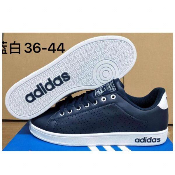 Adidas H 4