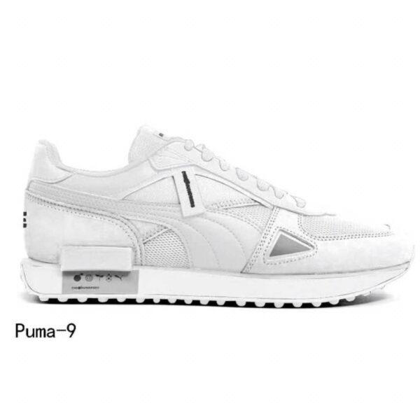 Pumax max 1