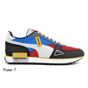 Pumax max 2