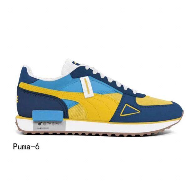 Pumax max 3