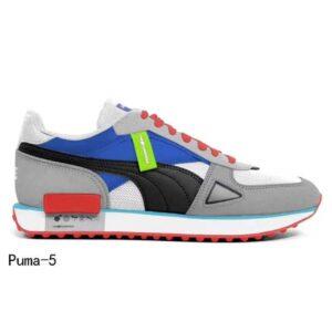 Pumax max 5