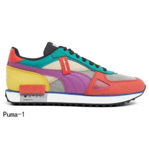 Pumax max 7