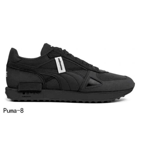 Pumax max 8