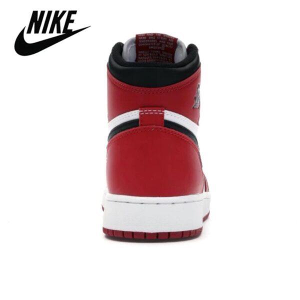Air Jordan 1 21